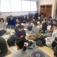 Japan's day care shortage intensifies as populations cluster near city centers