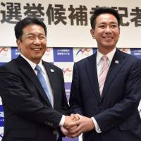 Maehara leads Edano in DP presidential race but half of chapters undecided: poll
