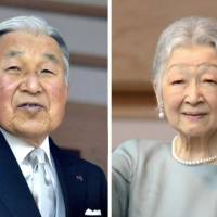 Emperor, Empress to visit remote isles, Kyushu  disaster sites in October