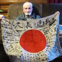 U.S. vet visits Japan to return flag of soldier who fell in Saipan