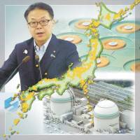 A collage image shows Economy, Trade and Industry Minister Hiroshige Seko, overlaid with a map of nuclear waste storage candidate sites published last month by the ministry, and Kansai Electric Power Co.'s Takahama reactors No. 3 and No. 4, which went back online in June and May, respectively. | KYODO