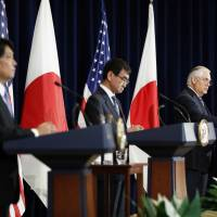 Gist of joint statement after Japan-U.S. 'two-plus-two' security talks