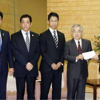 Four governors urge Tokyo to protect their prefectures from latest North Korean missile threat