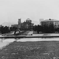 The A-bombed city of Hiroshima is captured in 1959 in this photo taken by Marxist revolutionary Ernesto 'Che' Guevara. It will be part of a rare exhibition opening in Tokyo later this month. | COURTESY OF CENTRO DE ESTUDIOS CHE GUEVARA / VIA KYODO