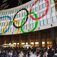Diet group angling for bill to make Tokyo 2020 Games opening day a one-off national holiday