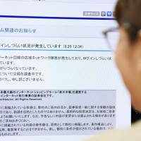 Google linked to internet disruptions in Japan