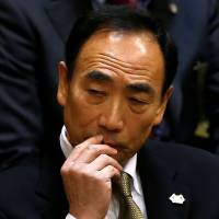 Kagoike soon to receive second arrest warrant over subsidy fraud