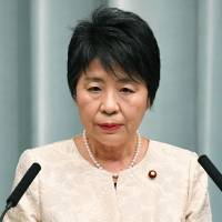 Newly appointed Justice Minister Yoko Kamikawa speaks during a news conference at the Prime Minister's Office in Tokyo on Thursday night. | KYODO