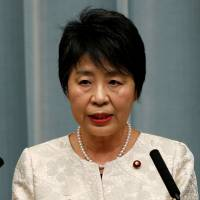 New justice minister has no plans to boost Japan's refugee intake