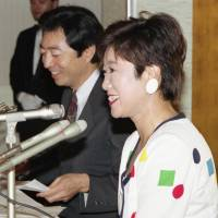 Yuriko Koike announces her candidacy for an Upper House seat on the Japan New Party ticket in July 1992. | KYODO