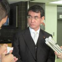 Foreign Minister Taro Kono may join Abe on September visit to Russia