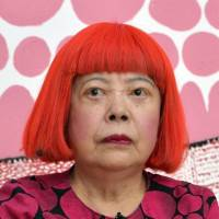 Famed artist Yayoi Kusama to open her own Tokyo museum