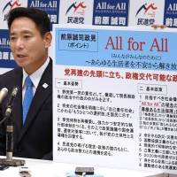 Maehara calls for critical look at Democratic Party's cooperation with other opposition forces