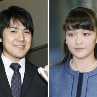 Princess Mako and Kei Komuro are set to announce their engagement on Sept. 3. | KYODO