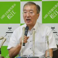 Matsue mayor to visit sister city in South Korea for first time in 10 years