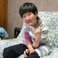 Minamata survivor to attend conference on treaty to prevent mercury pollution
