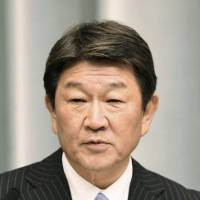 LDP chapter led by Cabinet member Motegi got donation from subsidized firm via special clause