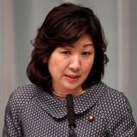Noda ready to take on Abe in LDP leadership election next year