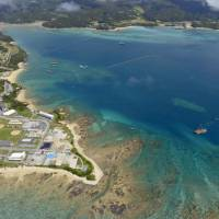 U.S. court revives suit seeking to protect dugong habitat at Okinawa base site