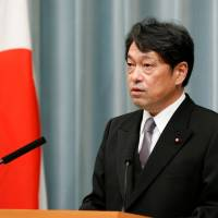 New defense chief Onodera vows to restore trust, review strategy in face of North Korea threat