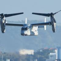 Six MV-22 tilt-rotor aircraft, stationed at the U.S. Marine Corps Air Station Futenma in Okinawa Prefecture, will be mobilized for an upcoming U.S.-Japan exercise in Hokkaido. | KYODO