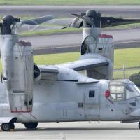A U.S. military Osprey aircraft that made an emergency landing at Oita Airport is shown in this photo taken Wednesday. | KYODO