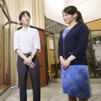 Princess Mako visits folk museum in Hungary with father Prince Akishino