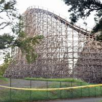 One man was killed and another was injured Saturday while this roller coaster was being tested at Kijima Kogen Park in Beppu, Oita Prefecture. | KYODO