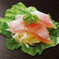 A new dish by revolving sushi chain Kurasushi uses white radish instead of rice for those who want to reduce intake of carbohydrates. | KURA CORP. / VIA KYODO