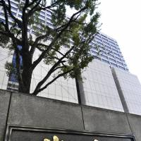 Tokyo court building's daily trial listings go digital with introduction of tablets