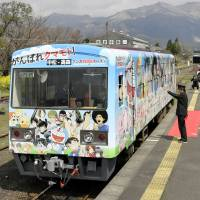 Minamiaso Railway Co., hit by the 2016 Kumamoto earthquakes, is making an attempt to woo back passengers. | KYODO