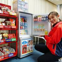 Self-service convenience store stands and kiosks popping up inside companies