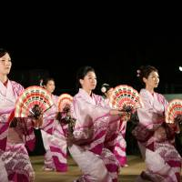 The 54th Tsukumi Sensu Odori