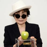 Flying solo: Yoko Ono attends her 'One Woman Show' at New York's Museum of Modern Art in 2015. Three of the artist's albums were recently reissued. | AP