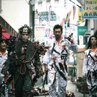 Shock and roll: Director Yoshiro Nishimura sets out to become the king of B-movies with his latest film, 'Meatball Machine Kodoku.'   © 2017 KING RECORD CO., LTD.