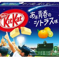 Citrus Kit Kat: Latest twist is flavor home run