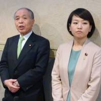 Japan's female politicians showing the way forward on maternity harassment