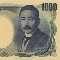 Venerable visage: Natsume Soseki looks out from a Japanese ¥1,000 note.   PUBLIC DOMAIN