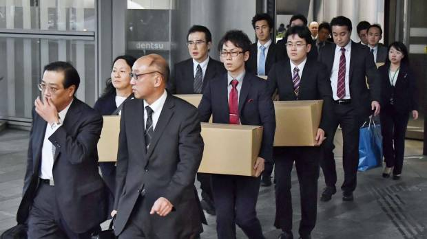 Dentsu may not escape with summary justice