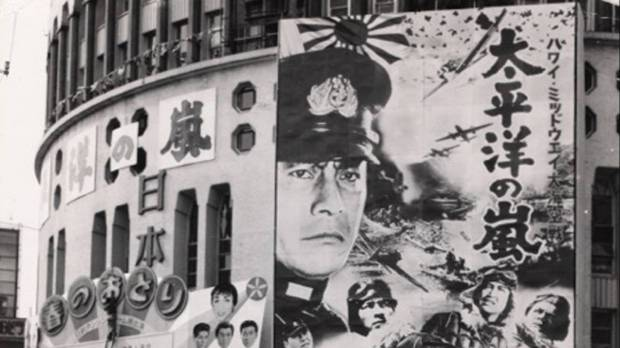 Of guns and cutlery: Memories of the war, from the Netherlands to Japan