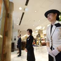 Japan's domestic services are superior to almost any other first world economy. | BLOOMBERG