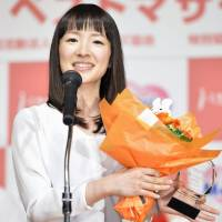 Throwing it all away: Best-selling minimalist author Marie Kondo advises consumers to keep only items that 'spark joy.' | KYODO