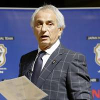Halilhodzic names 27-man squad for upcoming World Cup qualifiers