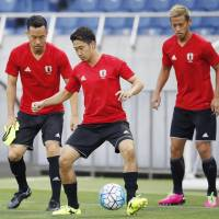 Yoshida, Japan teammates await important match against Australia