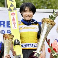 Yuki Ito triumphs in a women's ski jumping summer Grand Prix competition on Friday in Frenstat, Czech Republic. | KYODO