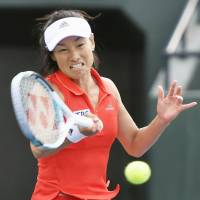 Kimiko Date  says she will retire after next month's Japan Women's Open. | KYODO