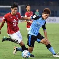 Frontale give up appeal against controversial flag punishment