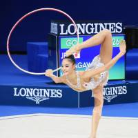 Kaho Minagawa performs in the individual hoop final at the World Rhythmic Gymnastics Championships  on Wednesday in Pesaro, Italy. She finished third overall. | KYODO