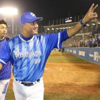 BayStars erupt in seventh to see off Swallows