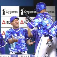 Yokohama manager Alex Ramirez is trying to guide the BayStars to their first winning record since the 2001 season. | KYODO